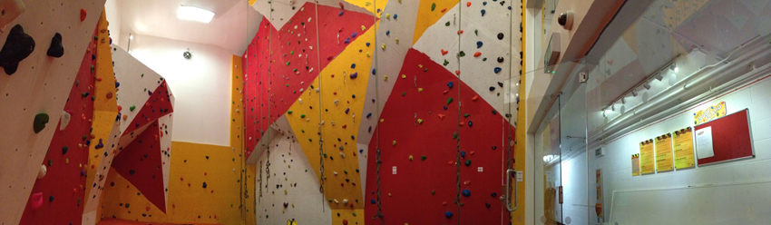 climbing wall panorama small